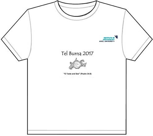 Tel Burna shirt